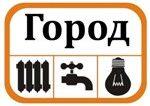 """Система """"Город"""" Челябинск"""